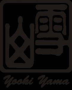 yookiyamakanjitext